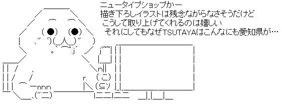 WS002769.jpg