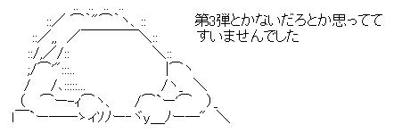 WS002773.jpg