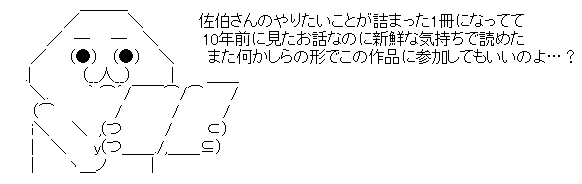 WS002774.jpg