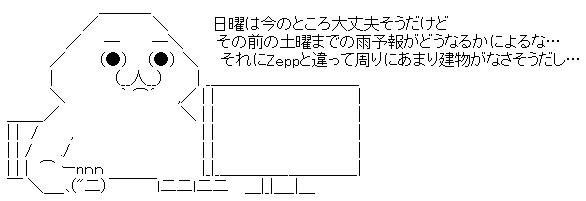 WS002776.jpg