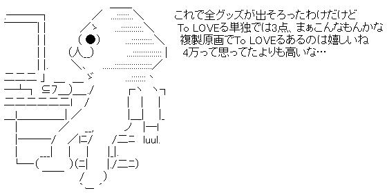 WS002778.jpg