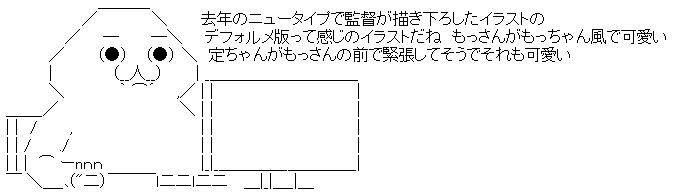 WS002781.jpg