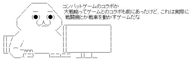 WS002783.jpg