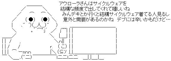 WS002784.jpg