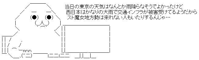 WS002790.jpg
