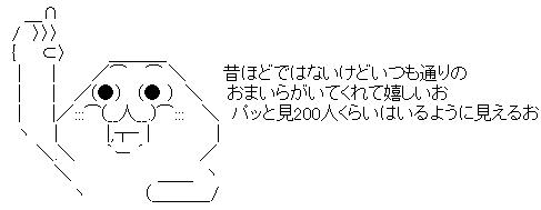 WS002791.jpg