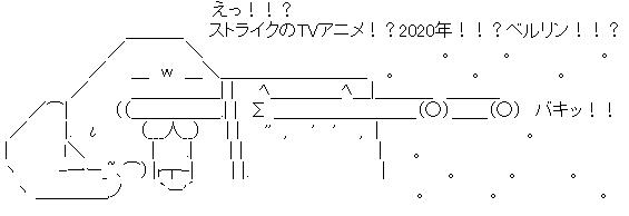 WS002793.jpg