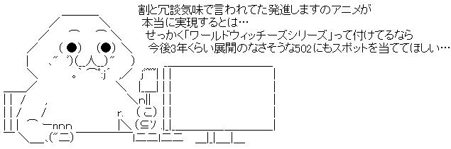 WS002798.jpg