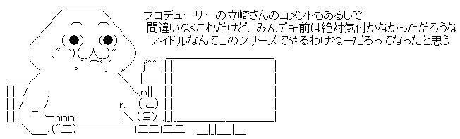 WS002828.jpg