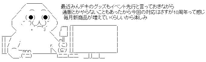 WS002830.jpg