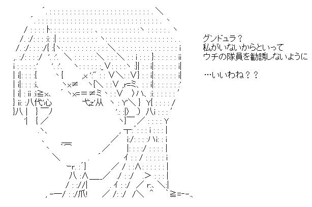 WS002831.jpg