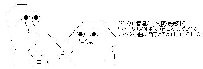 WS002832.jpg