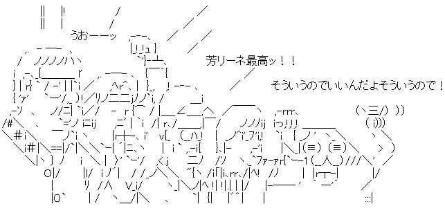 WS002840.jpg