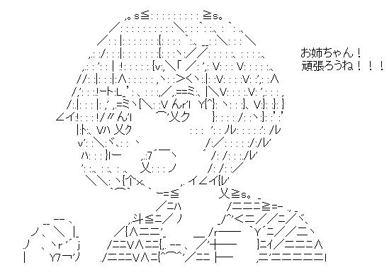 WS002841.jpg