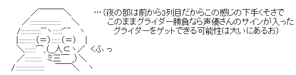 WS002843.jpg