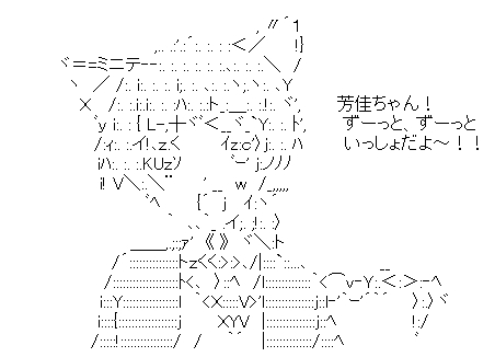 WS002846.jpg