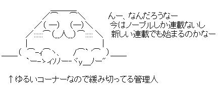 WS002848.jpg
