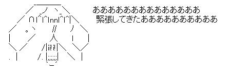 WS002859.jpg