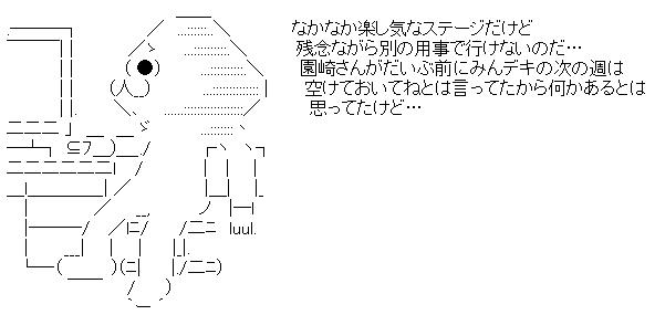 WS002861.jpg