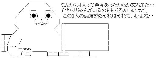 WS002865.jpg