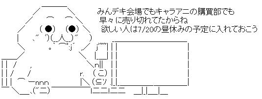 WS002868.jpg