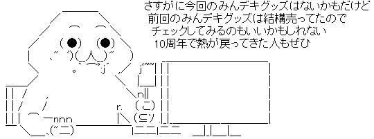 WS002869.jpg