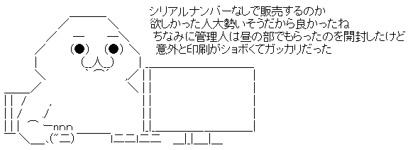 WS002870.jpg