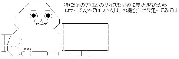 WS002871.jpg