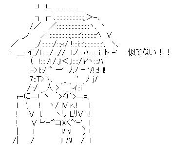 WS002878.jpg