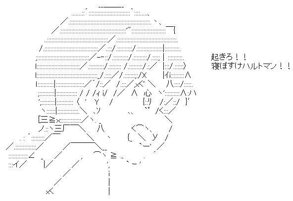WS002879.jpg