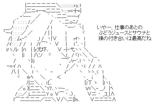WS002881.jpg