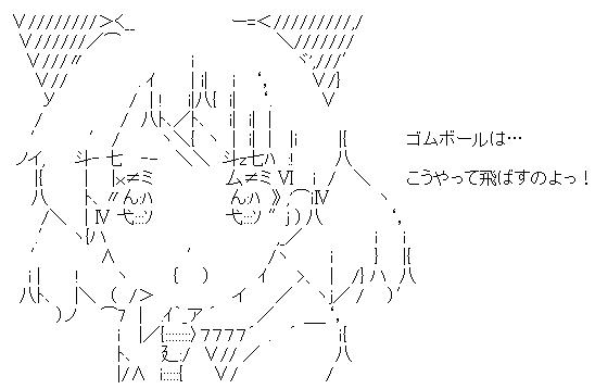 WS002889.jpg