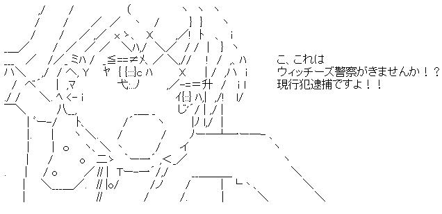 WS002895.jpg