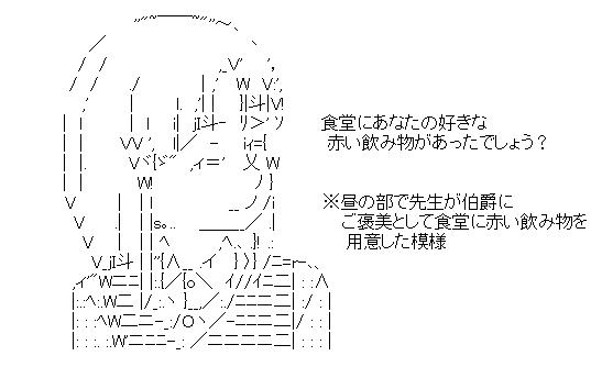 WS002897.jpg