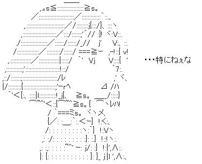 WS002900.jpg