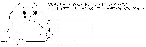 WS002909.jpg