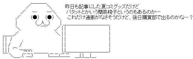 WS002914.jpg