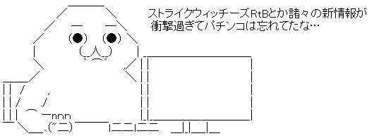 WS002918.jpg