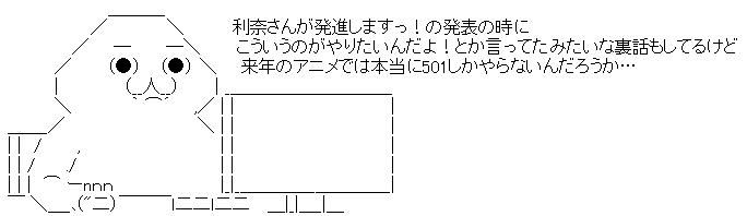 WS002919.jpg