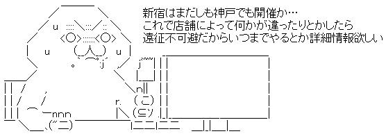 WS002922.jpg