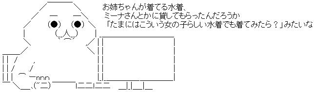 WS002923.jpg