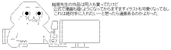WS002924.jpg