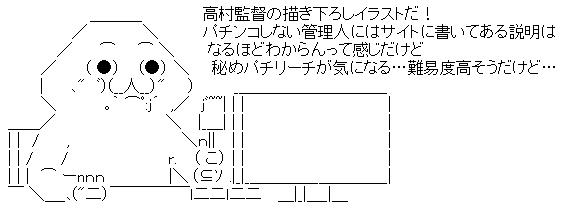 WS002927.jpg
