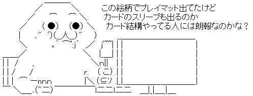 WS002928.jpg