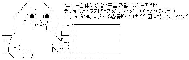 WS002929.jpg