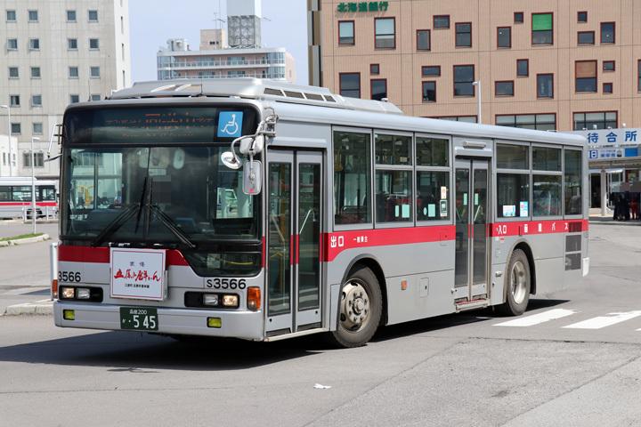 20180504_hakodate_bus-07.jpg