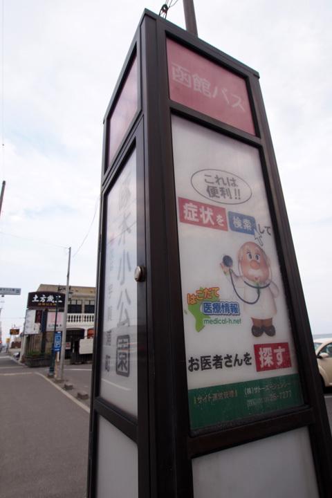 20180504_takuboku_shou_koen-01.jpg