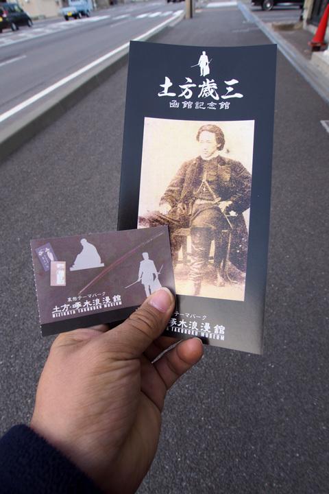 20180504_takuboku_shou_koen-05.jpg