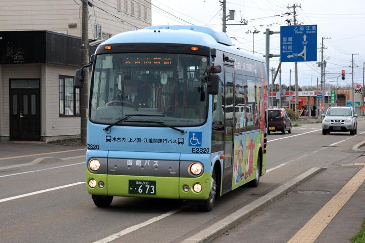 20180505_hakodate_bus-02.jpg