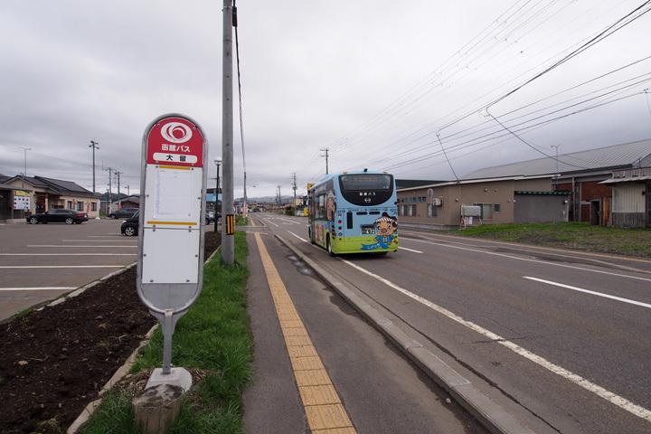 20180505_kaminokuni-01.jpg